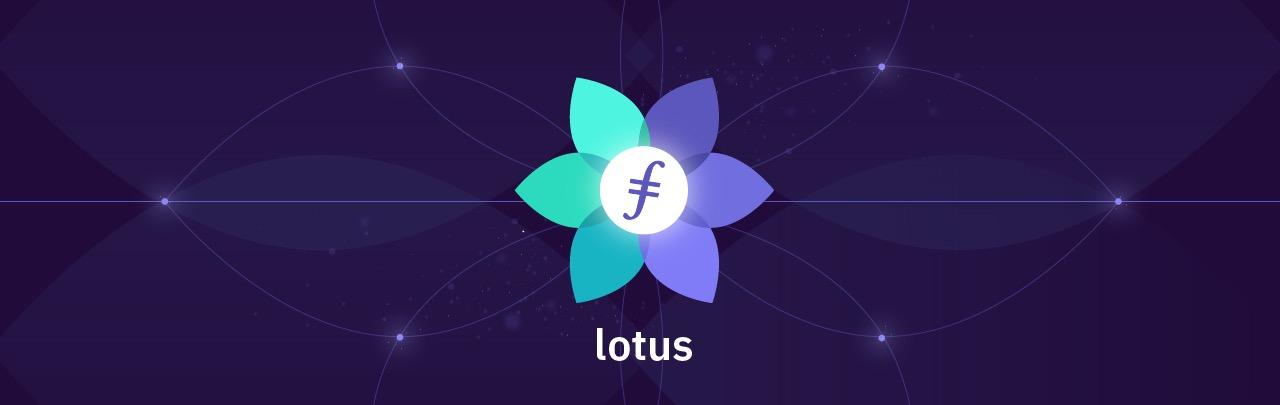 介绍 Lotus - 我们第一个备用 Filecoin 实现